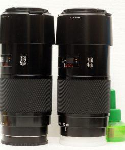 Minolta 75-300 /4-4.5 (I) BIG BEERCAN