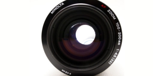 Объектив Minolta 100-200 апертура 4.5